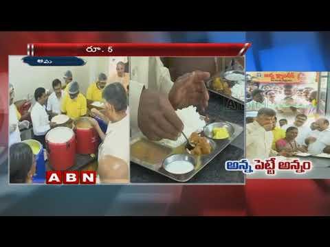 CM Chandrababu inaugurates 100 Anna canteen in Vijayawada