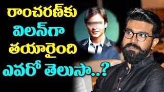 Bollywood Star To Be Ramcharan's Villain | Ram Charan and Boyapati Srinu Movie | Top Telugu Media