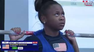 Чемпионат мира, юниоры : Вирджиния Тек