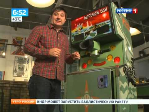 Игровые Продолжают Автоматы Набирать Русские Популярность время его мучило