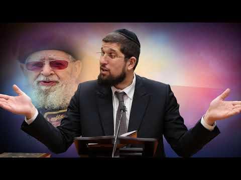סיפורים על הרב עובדיה יוסף - הרב אליהו עמר HD