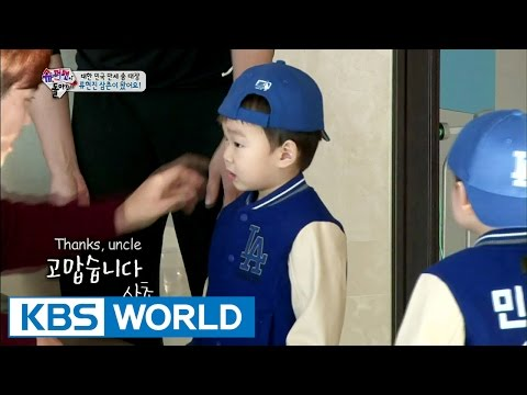 Triplets' House - Hyunjin Ryu uncle is here! (Ep.60 | 2015.02.01)