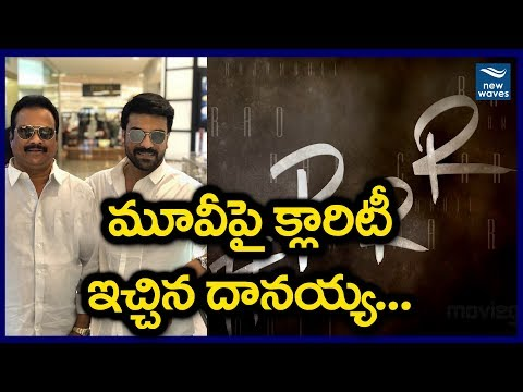 Producer DVV Danayya Gives Clarity on Charan NTR Rajamouli Movie | New Waves