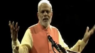 PM Modi's Full Length Speech at Maddison Square Garden -Mahaanews