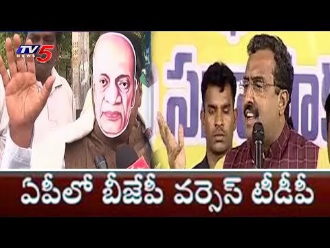 TDP VS BJP Political Heat in AP | TV5 News