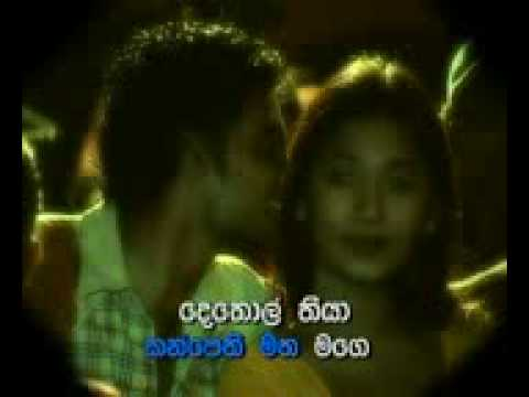 Kunuharupa Kavi SRI LANKAN  SONGS