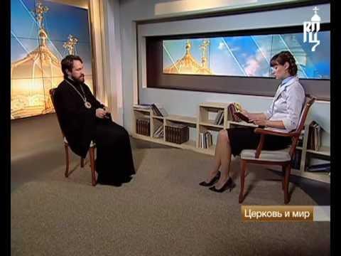 """""""Церковь и мир"""". Эфир от 29 сентября 2012 года"""