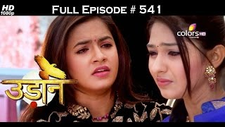 Udann Sapnon Ki 20th June 2016   Full Episode