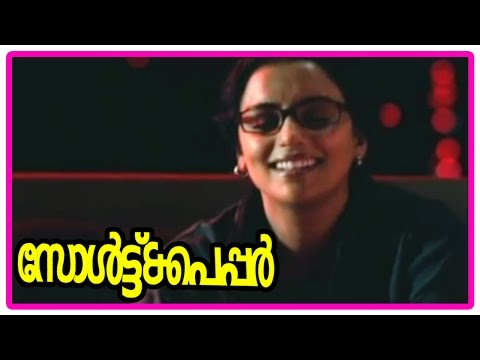 Salt N Pepper - Shweta Menon and frineds consume Liquor