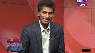 Maayima TV1 04th June 2019