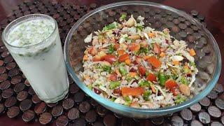 Two Minutes Fire less Cooking /Flatten Rice Veg Salad/சிவப்பு அவல் வெஜ் சாலட்  & தேங்காய் பால் மோர்
