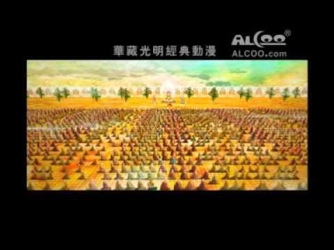 Lục Tự Đại Minh Chơn Ngôn - Om Mani Padme Hum (Phim Hoạt Hình)