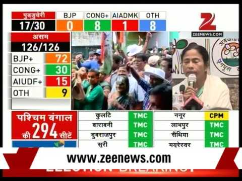 Assembly Elections :  Mamta Live | Part 02
