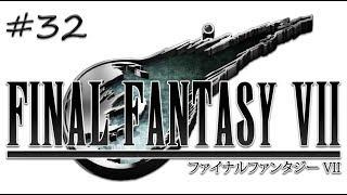 Pelataan - Final Fantasy VII p32 [Livestream]