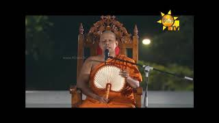 Hiru Seela Paramithawa -Sil Deema | 2021 - 01 -28