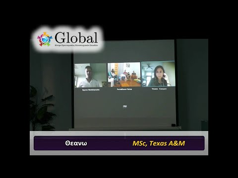 Mentoring Session Global Prep: Αμερικη, Texas A&M, Offshore Structures & Petroleum Engineering