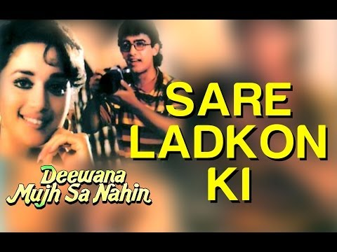 Saare Ladko Ki - Deewana Mujh Sa Nahin | Madhuri Dixit | Kavita...