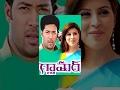 Glamour Telugu Full Movie :: Satya Reddy, Karishma Kotak