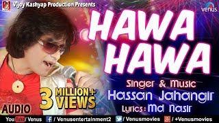 Hawa Hawa Full Song | Hassan Jahangir | 90's Bollywood Romantic Songs |  Superhit Hindi Songs