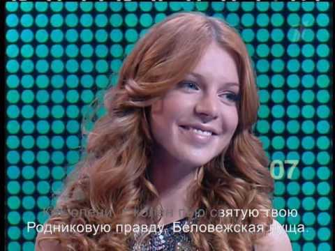 Валерий Дайнеко Наталья Подольская  и Песняры    «Беловежская пуща