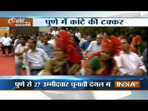 Mera Desh Mera Pradhanmantri: Pune Voters Grill Politicians On India Tv video