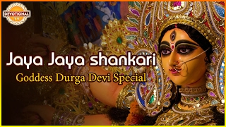 Popular Tamil Songs OF Durga Devi | Jaya Jaya shankari Devotional Song | Devotional TV