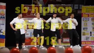 sb hiphop
