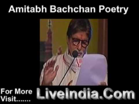 Amitabh Bachchan Poetry