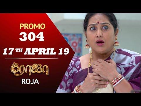 Roja Promo 17-04-2019 Sun Tv Serial Online