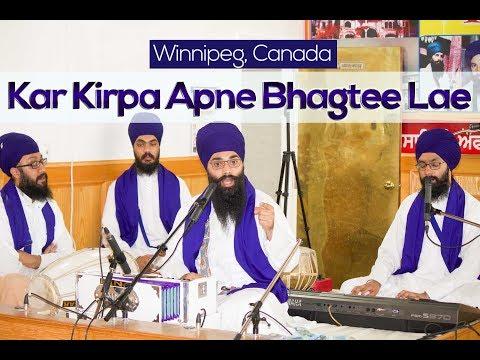 Kar Kirpa Apne Bhagtee Lae   ਕਰਿ ਕਿਰਪਾ ਅਪਨੀ ਭਗਤੀ ਲਾਇ   Winnipeg   300617