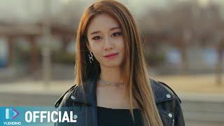 Download [MV] LA LIMA (라리마) - Closer [이미테이션 X 라리마 (IMITATION X LA LIMA)] Mp3/Mp4