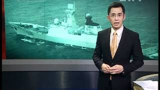 Chinese Navy Fleet Passes Through Osumi Kaikyo Strait Cctv News