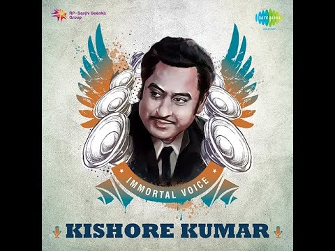 (VERY RARE VERSION) hum bewaafa hargiz na  BY KISHORE KUMAR