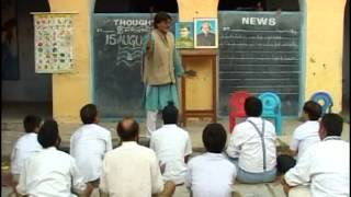 DOGRI COMEDY SHOW