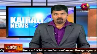 News At 10:30pm 01/02/15 | News 01st Feb 2015