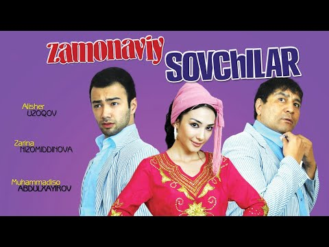 Zamonaviy sovchilar (o'zbek film) | Замонавий совчилар (узбекфильм)