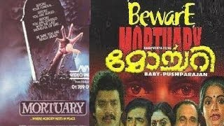 The Ghost - Mortuary 1983 Full Malayalam Movie I Malayalam Horror Movie