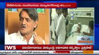 జలయోధుడు ఇక లేరు|Telangana Irrigation Advisor  R Vidyasagar Rao Passed Away|Mahaa News