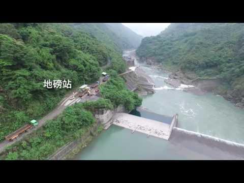 義興壩清淤作業