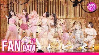 [안방1열 직캠4K/고음질] 트와이스 'Feel Special' 풀캠 (TWICE Fancam)ㅣ@SBS Inkigayo_2019.9.29