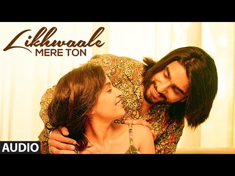 Likhwaale Mere Ton: Akki Singh (Full Audio Song) Navi Ferozpurwala | Latest Punjabi Songs 2018