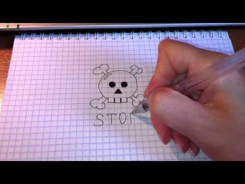 Видео как нарисовать рисунок