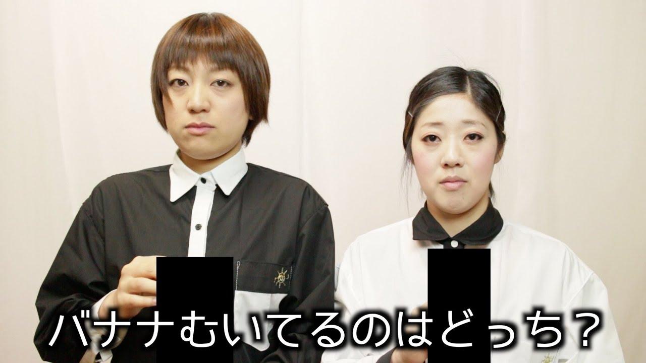 日本エレキテル連合の画像 p1_26