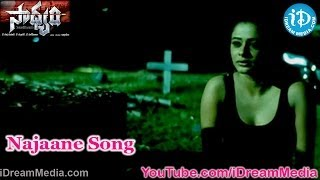 Najaane Song, Najaane Video Song From Saadhyam Movie, Saadhyam Movie Najaane Song, Saadhyam Movie Songs, Saadhyam Songs, Saadhyam Songs, Saadhyam Film Songs,...