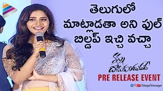 Nabha Natesh Hails Baahubali | Nannu Dochukunduvate Pre Release | Sudheer Babu | Telugu FilmNagar