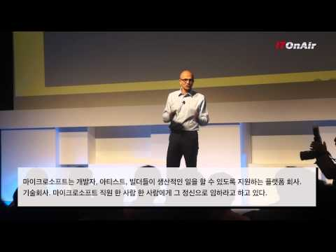 Satya Nadella, Microsoft CEO 'Tech-days Korea 2014' Keynote