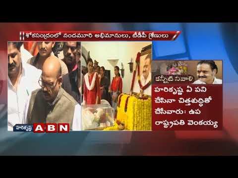 TDP MP TG Venkatesh Pays Homage to Nandamuri Harikrishna