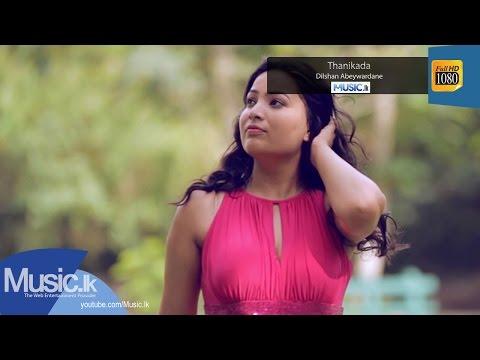 Thanikada - Dilshan Abeywardane