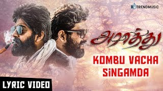 Araathu Tamil Movie Songs | Kombu Vacha Singamda Lyrical Video | Srikanth Deva | Robert master
