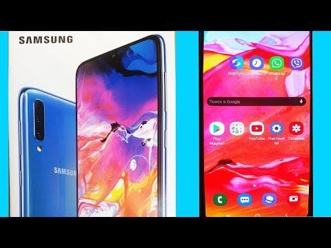 Стабилизация Видео Samsung Galaxy a50 и Samsung Galaxy a70 Обновление Андроид 9 Новая Функция Камеры